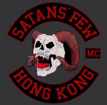 Satans Few MC (Hong Kong)