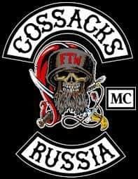 Cossacks MC Russia